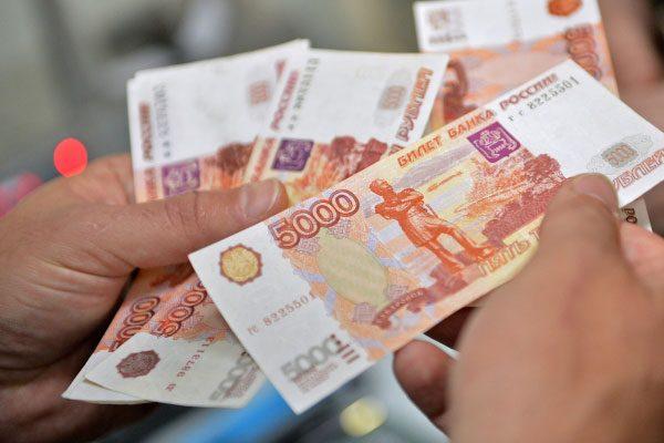Оплата кредита в Банке Пойдем5c5ad44d1cf50