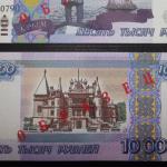 Срочный займ 10000 рублей на карту онлайн5c5ad44d8a0a5