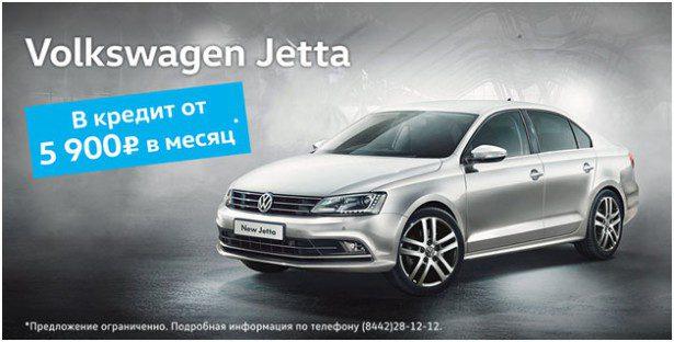 Volkswagen Jetta5c5ad458a6969