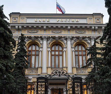 Банк России Отзыв Лицензии 28 09 20185c5ad46ba3a7e