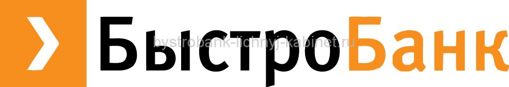 Преимущества кредитов ПАО БыстроБанк5c5ad4c6c9b96