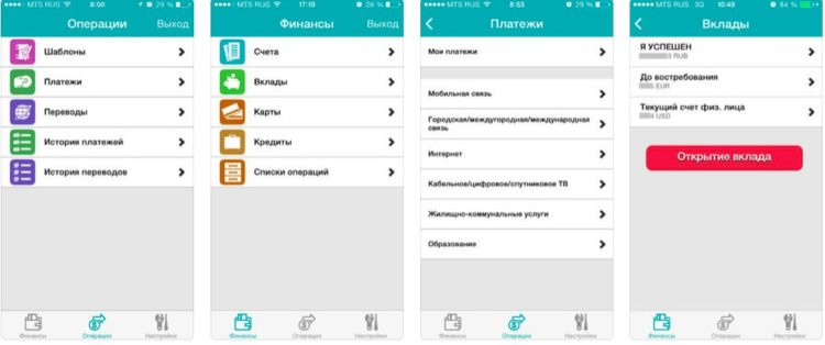 Мобильное приложение5c5ad56b30918