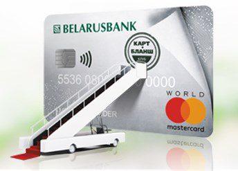 Беларусбанк - ведущий банк республики Беларусь5c5ad5d2e5ea9