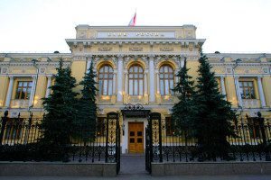 Кому принадлежит и подчиняется Центробанк России5c5ad6013f592