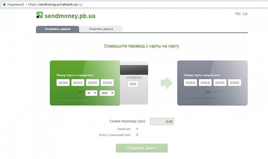 Ощадбанк 24 проверить баланс карты через интернет по номеру карты онлайн