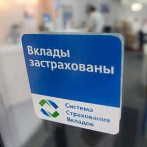 Список банков из системы обязательного страхования вкладов5c5b11c9bf429