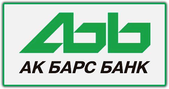 ак барс банк телефон горячей линии5c5b125808659