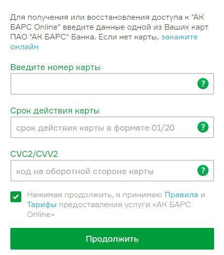 Регистрация на официальном сайте5c5b125b7283f