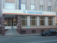 ЛОКО-Банк Казань5c5b12ae8b89b