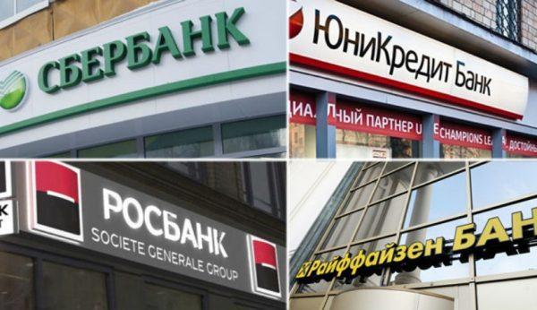 Рейтинг банков по надежности5c5b13073f412