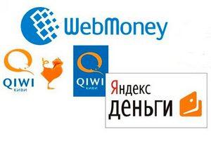 Что лучше использовать: Яндекс-Деньги, Киви-Кошелек или Вебмани?5c5b1353bb0fc
