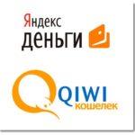 Как выгодно перевести финансы с Киви на Яндекс.Деньги и наоборот?5c5b135c15a55