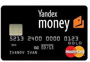 Дебетовая карта Яндекс.Деньги5c5b135d22f96