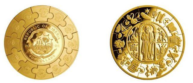 Самая дорогая монета Сбербанк5c5b13a0a60c6