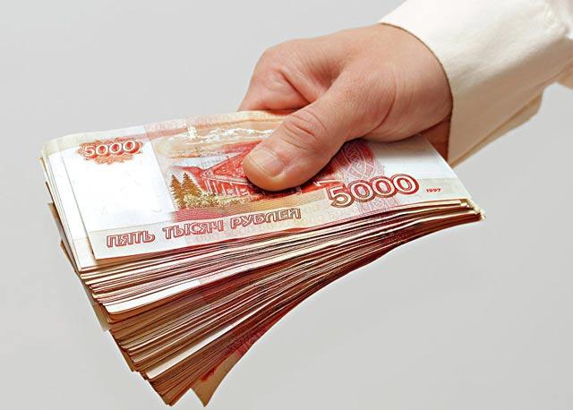 Взять кредит наличными по паспорту без справок хотите организовать мгновенный займ на карту