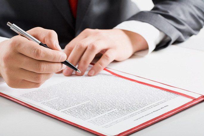 Переуступка долга между юридическими лицами5c5b158995e18