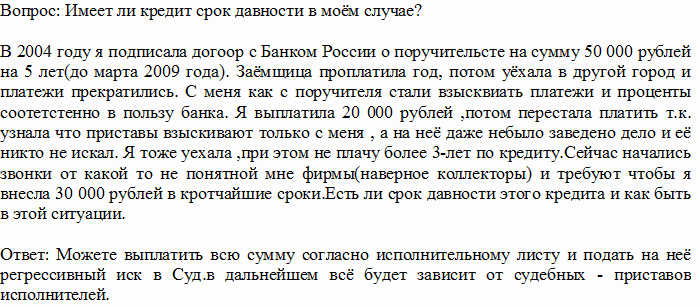 5c5b15a8da462