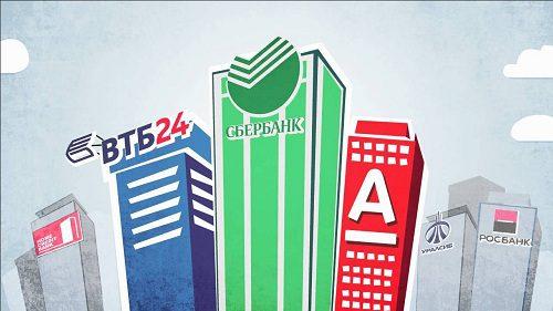 российские банки5c5b15b4bed3a