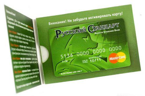 кредитная карта русский стандарт5c5b15b5f0059
