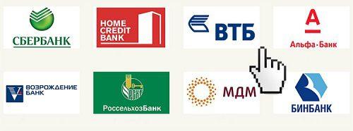 банки россии5c5b15b8b4085
