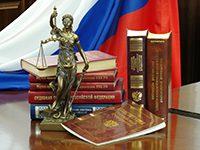 новый закон о коллекторах 20195c5b15dab6865