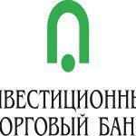 Онлайн заявка на кредит в Инвестторгбанке(ИТБ)5c5b15f78e12e
