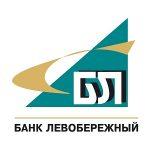 Банк Левобережный — онлайн заявка на кредит наличными5c5b15f799bbc
