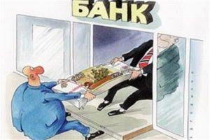 Как выкупить собственный долг у банка5c5b15f7d2146