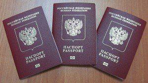 Что делать если вы потеряли паспорт5c5b160fede38