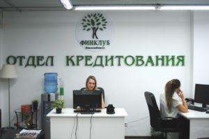 http sberbank ru dl cl пао сбербанк подать заявку на кредит в сбербанке онлайн
