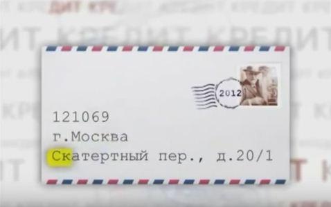 конверт на почту5c5b163d76c1a