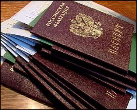 Паспорт РФ5c5b1642756a1