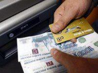 как положить деньги на кредитную карту5c5b16599db3d