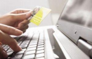 Как узнать долги по кредиту в Сбербанке5c5b16635ead9