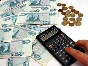 Как проверить долги по налогам для юридических и физических лиц5c5b16756f1af