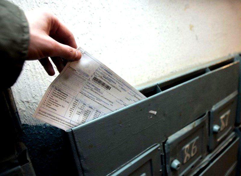 квитанция по оплате электроэнергии5c5b16870a697