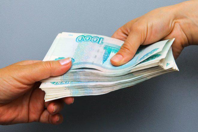 как правильно отдавать долги чтобы деньги водились банк русский стандарт калькулятор потребительского кредита