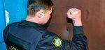 Какое конкретно имущество не подлежит аресту российскими судебными приставами5c5b16d45cae4
