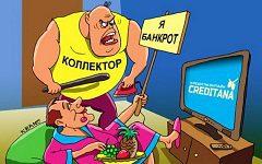 zakon-o-bankrotstve-fizicheskix-lic5c5b16f177f60