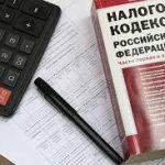 Налоги и взносы для индивидуальных предпринимателей в 2018 году5c5b1703d3bcd