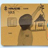 Кредитная карта Уралсиб5c5b1737b83cf