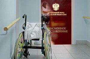 Законы о досрочной пенсии родителям детей-инвалидов5c5b1781444b8