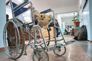 Документы для оформления досрочной пенсии родителям детей-инвалидов5c5b178197db6