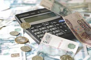 Сроки выплаты зарплаты и компенсации за ее задержку5c5b17ae1f088