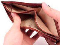 В каких случаях может быть несвоевременная выплата зарплаты5c5b17afdb4a8