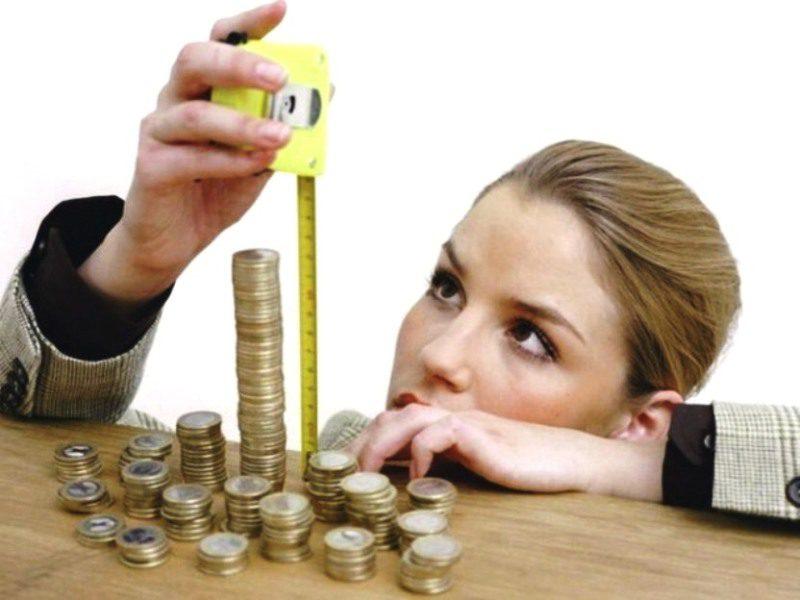 Может ли зарплата быть меньше МРОТ5c5b17cbb2c36