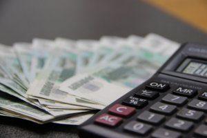 Оклад и зарплата: соотношение5c5b17d762f57