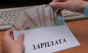 Какие санкции грозят работодателю вслучае нарушения законодательства?5c5b17d9178f6