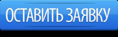 онлайн заявка на работу в банке Тинькофф на дому оператором по продаже банковских продуктов5c5b17eeae906
