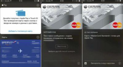 Выберите удобный способ настройки приложения и подключения к нему необходимых карточек Сбербанка - интернет-банк илиWallet5c5b183fc5e16